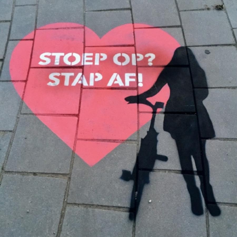 Amstelstation